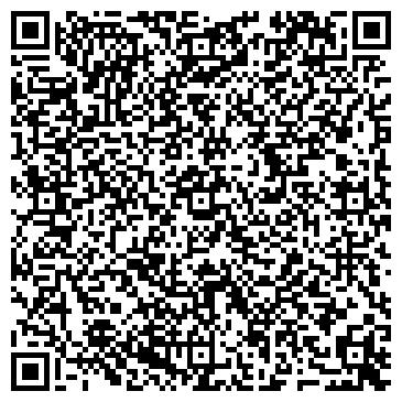 QR-код с контактной информацией организации ТеплоЭнерго KZ, ТОО