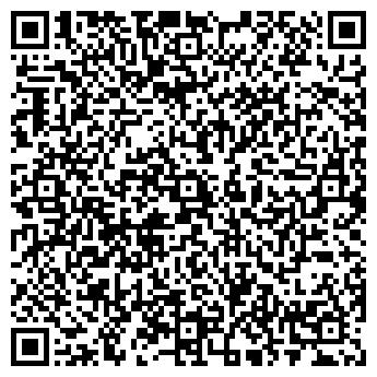 QR-код с контактной информацией организации Циклон, ТОО