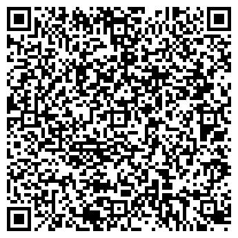 QR-код с контактной информацией организации Эдельвейс Су, ТОО