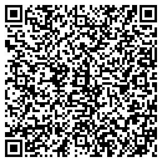 QR-код с контактной информацией организации А-Сан, ТОО
