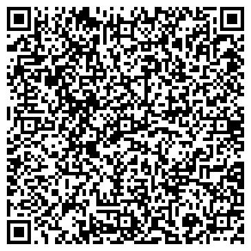 QR-код с контактной информацией организации ДОМИНО РАЗВЛЕКАТЕЛЬНЫЙ КОМПЛЕКС