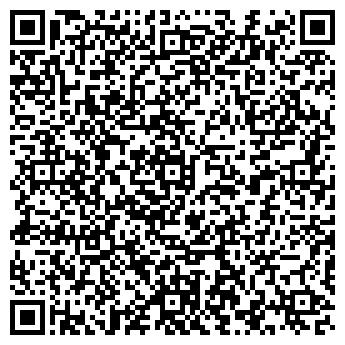 QR-код с контактной информацией организации RN-trade (РН-трейд), ТОО