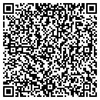 QR-код с контактной информацией организации ГРАН, ТОО