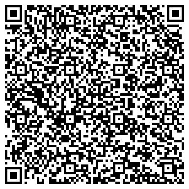QR-код с контактной информацией организации Almaty Clean Faktory (Алматы Клен Фактор), ТОО