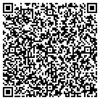 QR-код с контактной информацией организации AquaMine (Акуамайн), ТОО