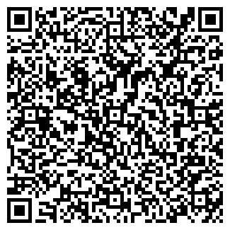 QR-код с контактной информацией организации Керам-Х, ТОО