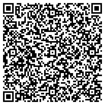 QR-код с контактной информацией организации Салон Альтаир Алматы, ТОО