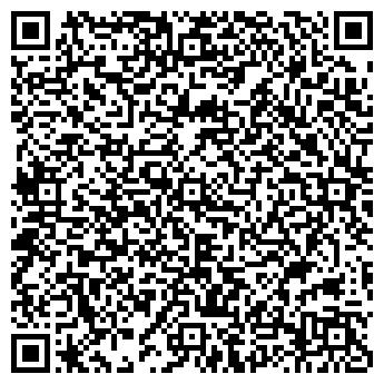QR-код с контактной информацией организации Перспектива Конст, ТОО