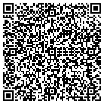 QR-код с контактной информацией организации Азия коныс, ТОО