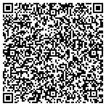 QR-код с контактной информацией организации BS Capital (БС Капитал), ТОО