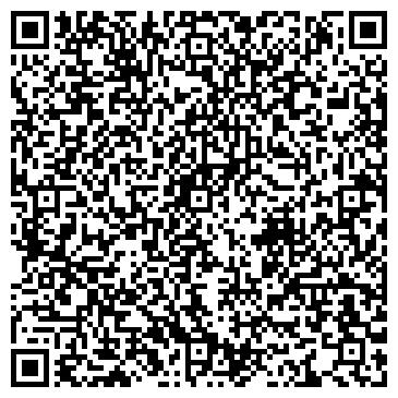 QR-код с контактной информацией организации FTG Company (ФТЖ Компании), ТОО