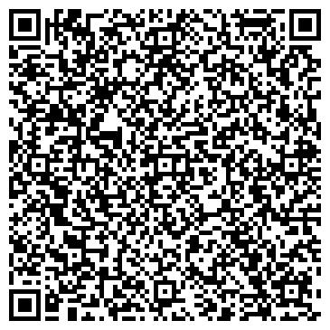 QR-код с контактной информацией организации Coway (Ковэй), ТОО