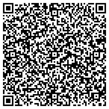 QR-код с контактной информацией организации Интер, ТОО