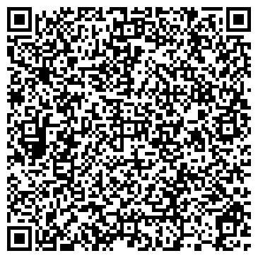 QR-код с контактной информацией организации НБ-Стандартсервис, ТОО