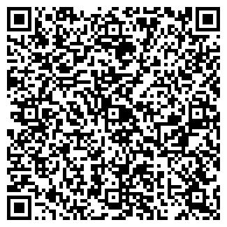 QR-код с контактной информацией организации Реквієм