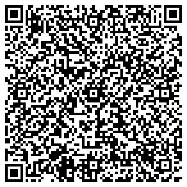 QR-код с контактной информацией организации EMP-trade (ЕМП-трэйд), ТОО