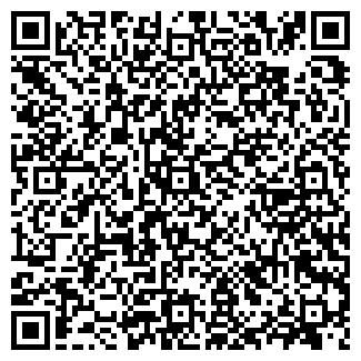 QR-код с контактной информацией организации ЧП Ладан