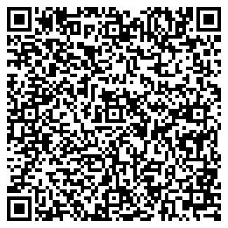 QR-код с контактной информацией организации Частное предприятие Парадигма