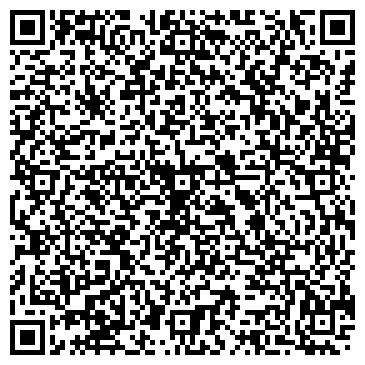 QR-код с контактной информацией организации ООО «ТД «Укрспецтехника»