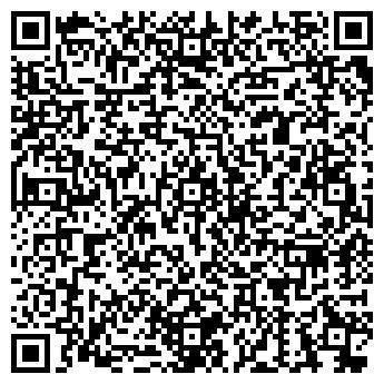 QR-код с контактной информацией организации интернет-магазин SLAM