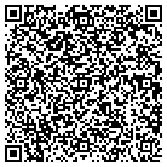 QR-код с контактной информацией организации VIESSMANN