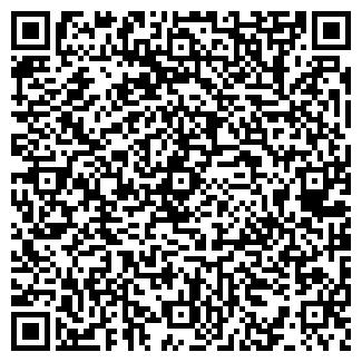 QR-код с контактной информацией организации Тепло В Доме