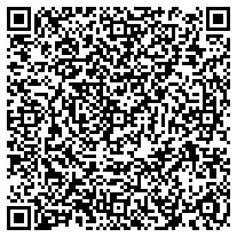 """QR-код с контактной информацией организации ООО """"ПрофПрогресс"""""""