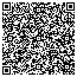 QR-код с контактной информацией организации ald