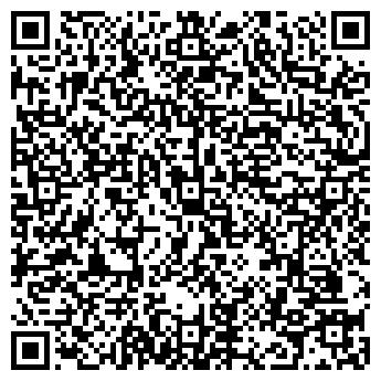 QR-код с контактной информацией организации Уголь для населения