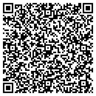 QR-код с контактной информацией организации ООО ВНУКОВОСТРОЙСЕРВИС КО