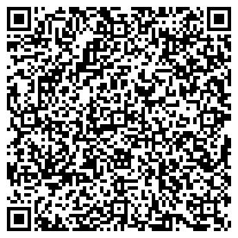 QR-код с контактной информацией организации Алмаз пласт