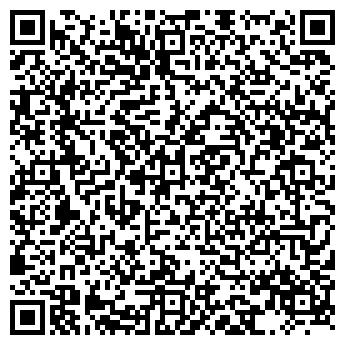 QR-код с контактной информацией организации ТОО Профит