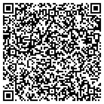 QR-код с контактной информацией организации ДЫМО-ВЕРСИЯ