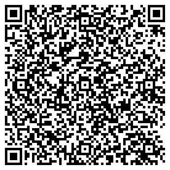 QR-код с контактной информацией организации ИП Дмитриенко