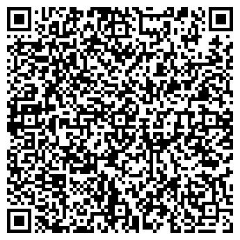 QR-код с контактной информацией организации ООО ЮЕЛ Трейдинг