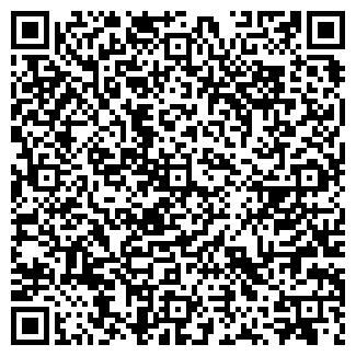 QR-код с контактной информацией организации Автоджем