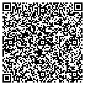 """QR-код с контактной информацией организации интернет-магазин """"Atomin"""""""