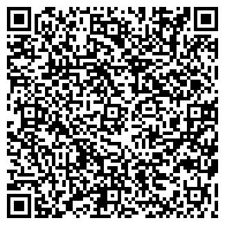 QR-код с контактной информацией организации Общество с ограниченной ответственностью ООО «Альхим»