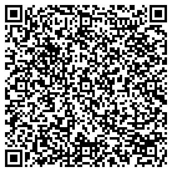 """QR-код с контактной информацией организации ООО """"Мидис"""""""