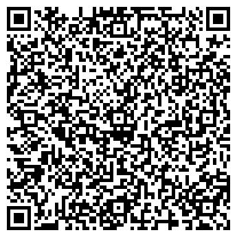 QR-код с контактной информацией организации ТОО Камал-Н