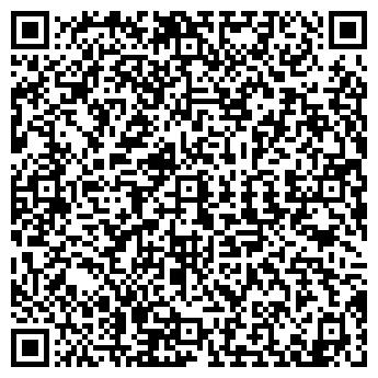 QR-код с контактной информацией организации ДОНИК ТОО
