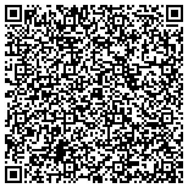 QR-код с контактной информацией организации ТОО Friatec FIP Kazakhstan