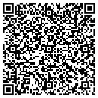 QR-код с контактной информацией организации ТОО «Жулдыс»