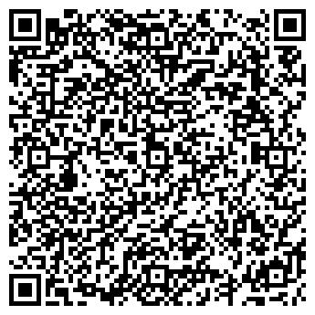 QR-код с контактной информацией организации СПД Овсиенко Е.Н.