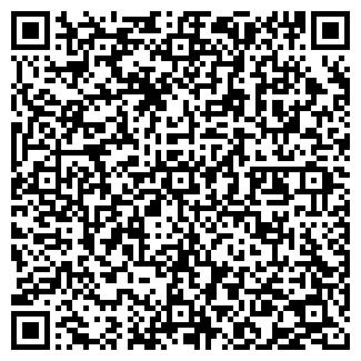 """QR-код с контактной информацией организации ООО """"ПО ЭЗГО"""""""