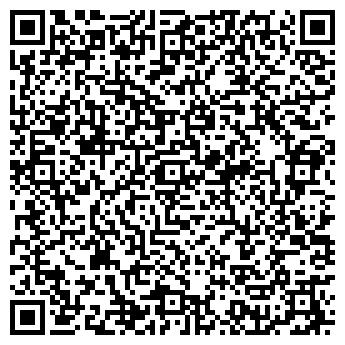 """QR-код с контактной информацией организации ТОО """"КазБиоСервис"""""""