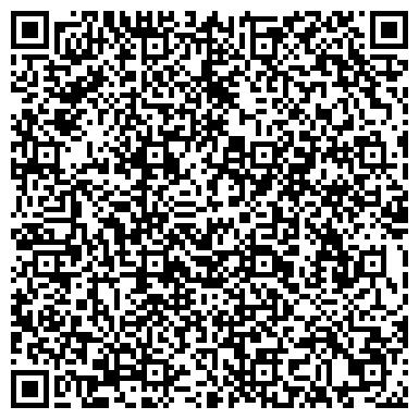"""QR-код с контактной информацией организации Общество с ограниченной ответственностью ООО """"Люкстрем"""""""