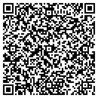QR-код с контактной информацией организации Astone