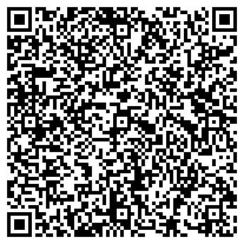 """QR-код с контактной информацией организации ООО """"СТАЛЬ-ИН"""""""
