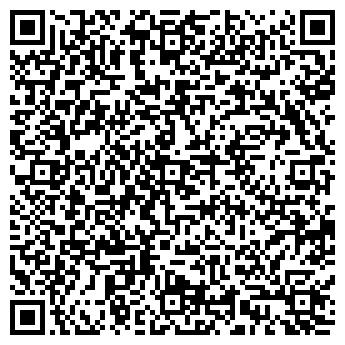 """QR-код с контактной информацией организации ТОВ """"Ефект Україна"""""""